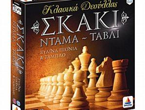 Σκάκι – Ξύλινα πιόνια και ταμπλό