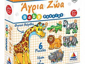 Παιδικό παζλ Άγρια ζώα