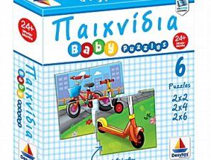 Παιδικό παζλ Παιχνίδια